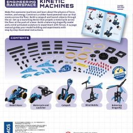 555061-Kinetic-Machines-Boxback.jpg