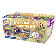 Automobile Engineer Product Image Downloads